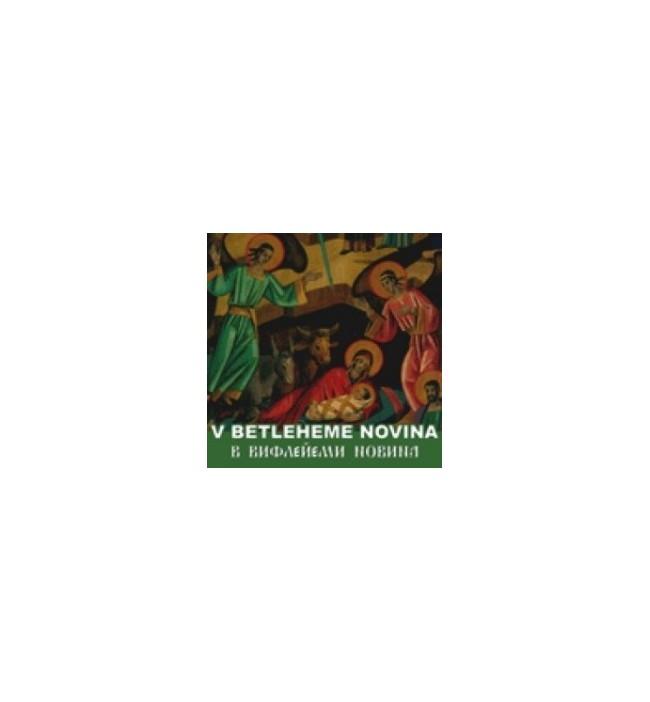 V Betleheme novina (CD)